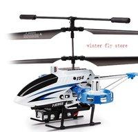 Запчасти и Аксессуары для радиоуправляемых игрушек EMAX Multi /mt2213/935kv & 1045 PROP 3s lipo 850G rc