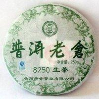 2010year Chitse Puer, 250g Raw Pu'er tea, Pu erh,PC12, Free Shipping