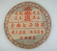 1996 Year Old Puerh Tea,357g Puer, Ripe Pu'er,Tea,pu erh tea cake,Free Shipping