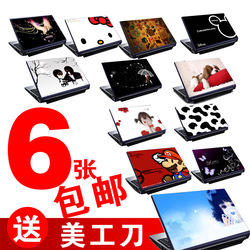 Wholesale 10pcs/lot laptop sticker skin notebook cover FREE SHIPPING/DROPSHIPPING(China (Mainland))