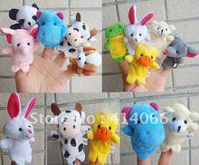 wholesale animal finger puppet