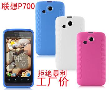 Lenovo p700 mobile phone case for lenovo p700i phone case protective case protective case p700 scrub sets