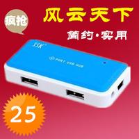 Ssk shu008 cloud 4 hub usb hub usb separator yituo four usb