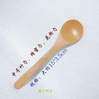Hot selling medium natural bamboo coffee spoon honey spoon practical environmental protection