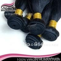 virgin brazilian hair extension  wing  cap