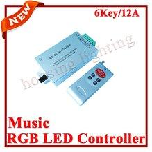 audio controller price