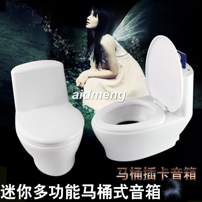 NEW design novelty gadget Toilet speaker portable usb mini speaker for birthday gift(China (Mainland))