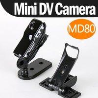 Free shipping! Mini DV DVR Sport Hidden Digital Video Recorder Camera Webcam Camcorder MD80