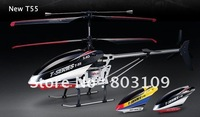MJX T55 2.4G 3.5CH RC Helicopter 64cm 3D flight Metal / GYRO 2.4GHz / Camera mjx T23