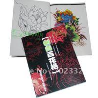 "TATTOO SHEET COLLECTION"" RARE TATTOO MAGAZINE FLASH BOOK DESIGNS"