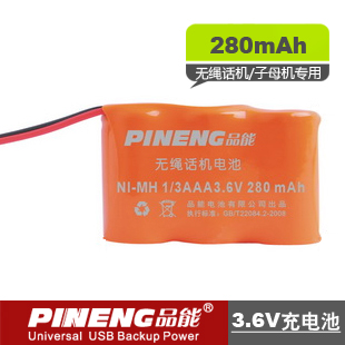 Big discount Pineng pn-w-280 cordless phone rechargeable battery 3.6v280 Gaga sales christmas sales halloween sales