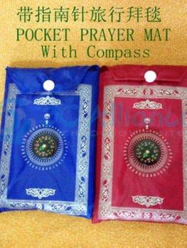[Free shipping] muslim islamic Pocket prayer mat with compass+Qibla finder Compass