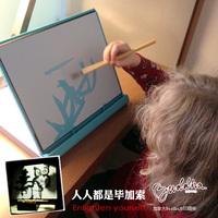 Buddha drawing board watermark oppssed writing board free air mail