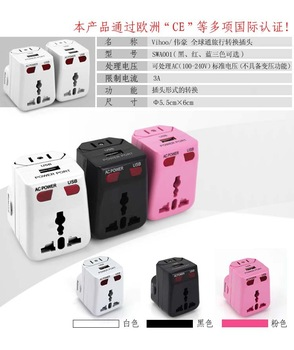 Travel universal adaptor with surge protector  free shipping  All-in one plug adapter with one USB output can charge cellphone