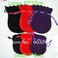 Free Hong Kong Post 300pcs Large 10*12cm Gourd Bag Velvet Bag Jewelry Pouch Wedding Party Candy Beads Xmas Gift Bags
