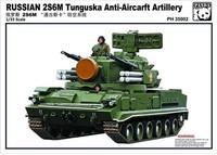 Panda model PH35002 1/35 Russian 2S6M Tunguska Anti-Aircarft Artillery model kit