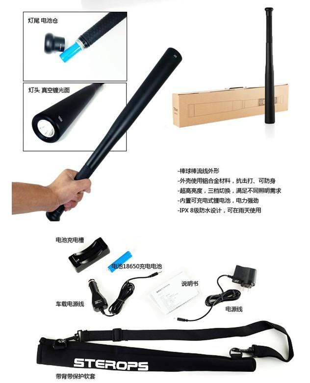 STEROPS SRFB-6B Titan U2 new baseball lights LED light flashlight(China (Mainland))