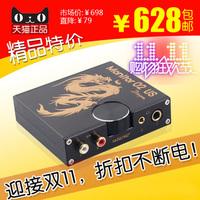 free shipping 02 us dragon usb external computer professional independent hifi sound card