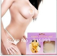 100% Brand New silicone nipple for lady's as seen on TV products