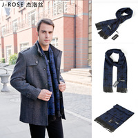 male scarf autumn and winter gift scarf male scarf