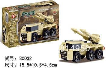 S-9 Militarymissiles car Star Diamond assembly Model Building blocks sets&Kits,Children's educational toys,kids gift