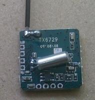 2.4 G small volume low power consumption of wireless transmission module/wireless video transmitting module TX6729