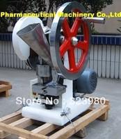 TDP-5 single punch tablet press machine + one set of round die without logo / pharma press machine