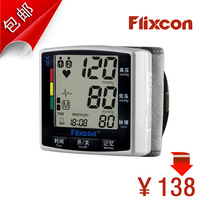 household wrist Fully-automatic electronic sphygmomanometer blood pressure measurement hemomanometer with time alarm