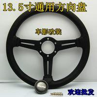 13.5 steering wheel automobile race steering wheel momo refires steering wheel PU steering wheel 13068a