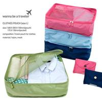 Travel brief portable folding clothes storage bag storage bag sorting bags
