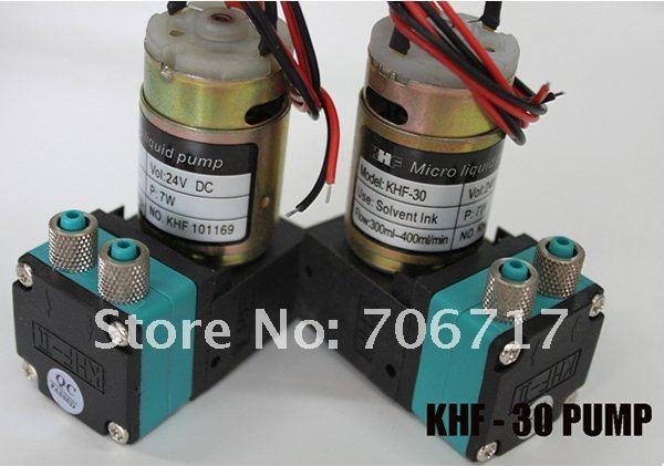 KHF-30 MICRO Liquid AIR INK PUMP 12V DC 300ml-400ml/min 7W(China (Mainland))