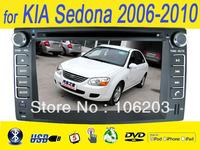 "In-dash 2 din 6.2"" dvd player for KIA Sedona 2006-2011 with GPS NAVI.+free map+free memory card"
