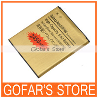 2450mah High Capacity Gold Battery for Samsung Galaxy Ace2 i8160 50pcs/Lot Top Quality