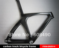 51cm seat tube for carbon bicycle frame in stock