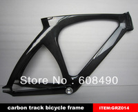 carbon fiber track frame size 49cm with top tube 53.5cm in stock