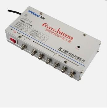 Free shipping, SB-1020M6, 6 way catv signal amplifer, Sat Cable TV Signal Amplifier Splitter Booster CATV, 20DB