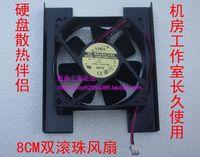 Hard drive fan hard drive hard drive radiator mount adda 8 dual ball bearing fan