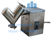 laboratory Mixer machine VH2 mixing machine/ VH mini powder Mixer