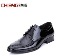 FREE SHIPPING The men's shoes, men's wedding shoes, Chibang 865606
