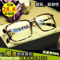 Non-mainstream sheet glasses big black rubric for eyeglasses frame radiation-resistant pc mirror