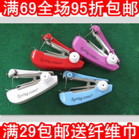 Household items belt spring come pocket-size manual sewing machine