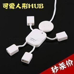 High quality human shape 4 port USB hub for computer,4 in 1,Efficient new design usb 2.0 hub free shipping 50 pcs/lot(China (Mainland))