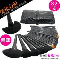 Animal wool 32 cosmetic brush set make-up brush set professional make-up cosmetic tools full set cosmetic brush