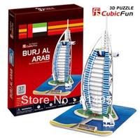 C065 Burj Al Arab Hotel 3d Model puzzle ,diy  chriden educational toys kids gift,Home Adornment,Building Paper model