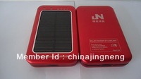 CE 5000mAh solar charger Li-polymer Battery for iphone(s), samsung, ipad, DV, PSP, orther phone case