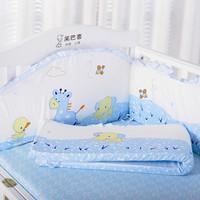 Child bedding piece set 100% cotton baby bed around crib by blue pattern