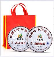 Free Shipping! Hot Sale! 714g Health Yunnan Puerh tea,2012years Raw Pu'er Tuo,Chinese Puer Tea 2pcs/lot