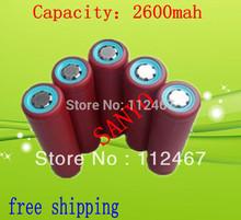 18650 lithium battery price
