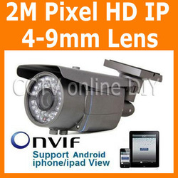 Security 2 Mega Pixel 1600 x 1200 Weatherproof CCTV HD IP Network IR Camera 4-9mm Lens Mobie Phone View(China (Mainland))
