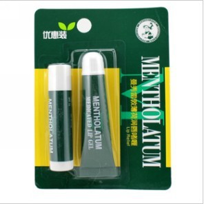 Buy best lip care products - Senior Mentholatum Peppermint Lip Balm Lip relief  lipstick 3.5ml promotion product  2pcs =1box  top quality